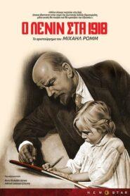 1918'de Lenin