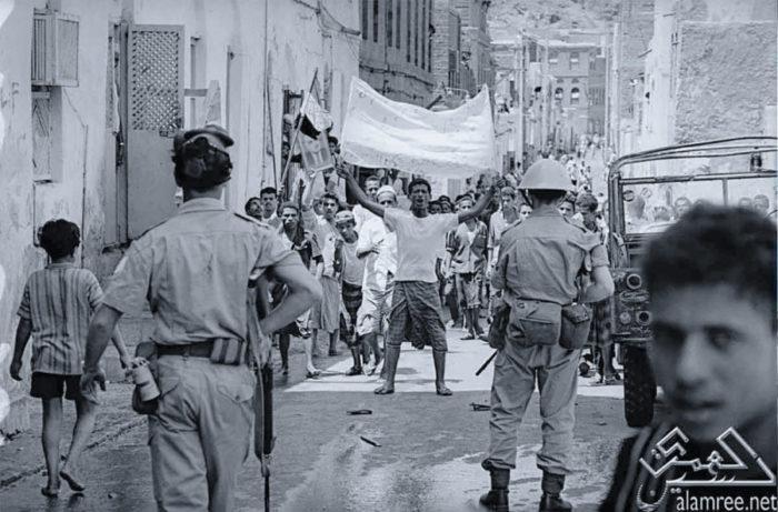 Devrimin Dostları ve Düşmanları (Yemen Demokratik Halk Cumhuriyeti)